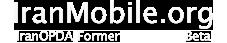 ایران موبایل – IranMobile.org