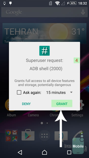 ADB Shell SuperSU