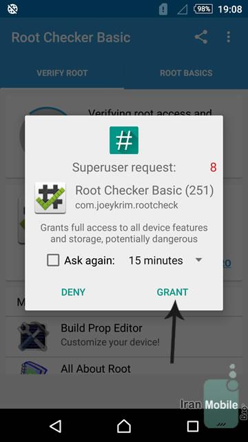چک کردن روت با Root Checker