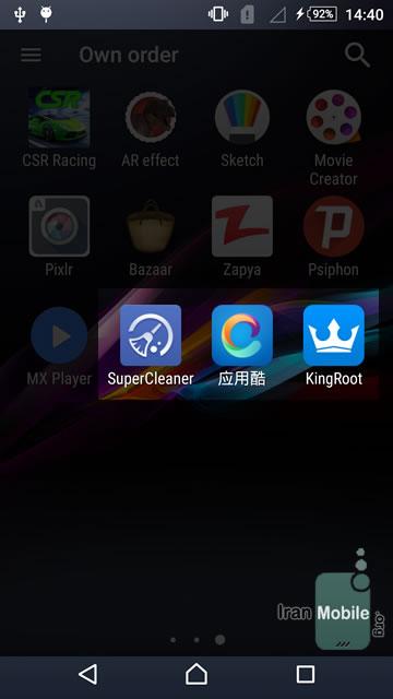 King User