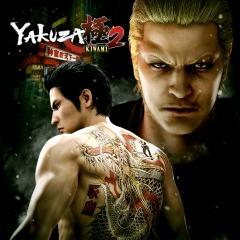 دانلود آپدیت 1.04 و دیتای بازی یاکوزا 2 ، Yakuza Kiwami 2 برای PS4